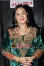Jaspinder Narula at Mahendra Kapoor tribute by Sahyog Foundation in St Andrews on 9th Jan 2011 (36).JPG