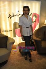 Karisma Kapoor at the launch of Giorgetti store in Raghuvanshi Mills, Mumbai on 9th Jan 2011 (20).JPG