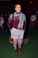 Deepa Sahi at Tere Mere Phere film launch in Dockyard on 12th Jan 2011 (80).JPG
