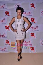 Gul Panag at Turning 30 bash in Red Ant Cafe, Mumbai on 12th Jan 2011 (27).JPG
