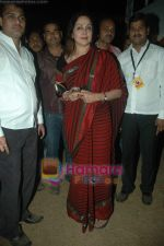 Hema Malini at Sri Ravi Shankar_s Youth concert in Andheri Sports Complex on 12th Jan 2011 (10).JPG