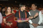 Hema Malini, Vivek Oberoi at Sri Ravi Shankar_s Youth concert in Andheri Sports Complex on 12th Jan 2011 (6).JPG