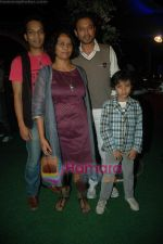 Irrfan Khan at Tere Mere Phere film launch in Dockyard on 12th Jan 2011 (4).JPG
