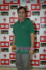 Jagjit Singh at a press meet in Big FM, Andheri, Mumbai on 12th Jan 2011 (4).JPG