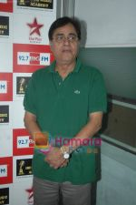 Jagjit Singh at a press meet in Big FM, Andheri, Mumbai on 12th Jan 2011 (8).JPG