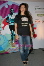 Juhi Chawla at Standard Chartered Mumbai Marathon event in Mumbai on 12th Jan 2011 (6).JPG