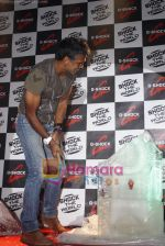 Milind Soman unveils latest G-shock watch in Taj, Colaba, Mumbai on 12th Jan 2011 (6).JPG