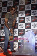 Milind Soman unveils latest G-shock watch in Taj, Colaba, Mumbai on 12th Jan 2011 (7).JPG