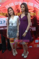 Shraddha Das, Shazahn Padamsee at Dil to Baccha Hai Ji kite flying event in Big FM, Andheri on 12th Jan 2011 (6).JPG
