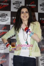 at the launch of latest G-shock watch in Taj, Colaba, Mumbai on 12th Jan 2011 (4).JPG