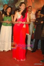 Aditi Rao Hydari at Yeh Saali Zindagi music launch in Marimba Lounge on 13th Jan 2011 (16).JPG