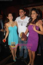 Amisha Patel Rahul Bhatt, Veena Malik at Ashmit Patel_s birthday bash in Veda on 13th Jan 2011 (2).JPG