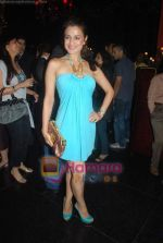 Amisha Patel at Ashmit Patel_s birthday bash in Veda on 13th Jan 2011 (6).JPG