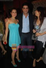 Amisha Patel at Ashmit Patel_s birthday bash in Veda on 13th Jan 2011 (71).JPG