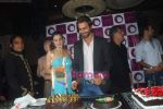 Amisha Patel, Ashmit Patel at Ashmit Patel_s birthday bash in Veda on 13th Jan 2011 (2).JPG