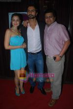 Amisha Patel, Ashmit Patel at Ashmit Patel_s birthday bash in Veda on 13th Jan 2011 (4).JPG