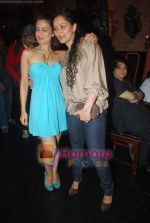 Amisha Patel, Manyata Dutt at Ashmit Patel_s birthday bash in Veda on 13th Jan 2011 (2).JPG