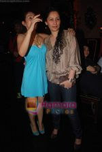 Amisha Patel, Manyata Dutt at Ashmit Patel_s birthday bash in Veda on 13th Jan 2011 (5).JPG