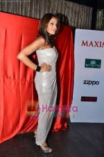 Bipasha Basu at the Maxim cover launch in Hype on 13th Jan 2011 (34).JPG