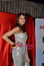 Bipasha Basu at the Maxim cover launch in Hype on 13th Jan 2011 (47).JPG