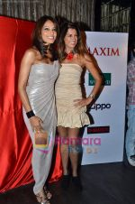 Bipasha Basu at the Maxim cover launch in Hype on 13th Jan 2011 (52).JPG