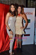 Bipasha Basu at the Maxim cover launch in Hype on 13th Jan 2011 (53).JPG