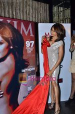 Bipasha Basu at the Maxim cover launch in Hype on 13th Jan 2011 (58).JPG