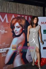 Bipasha Basu at the Maxim cover launch in Hype on 13th Jan 2011 (61).JPG