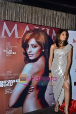 Bipasha Basu at the Maxim cover launch in Hype on 13th Jan 2011 (63).JPG