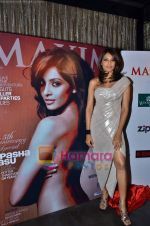 Bipasha Basu at the Maxim cover launch in Hype on 13th Jan 2011 (64).JPG
