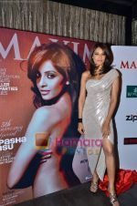 Bipasha Basu at the Maxim cover launch in Hype on 13th Jan 2011 (65).JPG