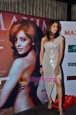 Bipasha Basu at the Maxim cover launch in Hype on 13th Jan 2011 (67).JPG