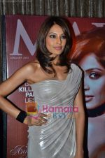 Bipasha Basu at the Maxim cover launch in Hype on 13th Jan 2011 (74).JPG