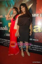 Chitrangada Singh, Aditi Rao Hydari at Yeh Saali Zindagi music launch in Marimba Lounge on 13th Jan 2011 (6).JPG