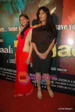 Chitrangada Singh, Aditi Rao Hydari at Yeh Saali Zindagi music launch in Marimba Lounge on 13th Jan 2011 (92).JPG