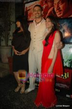 Chitrangda Singh, Arunoday Singh, Aditi Rao Hydari at Yeh Saali Zindagi music launch in Marimba Lounge on 13th Jan 2011 (15).JPG