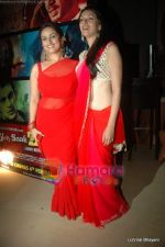 Divya Dutta, Aditi Rao Hydari at Yeh Saali Zindagi music launch in Marimba Lounge on 13th Jan 2011 (6).JPG