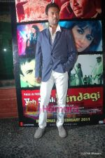 Irrfan Khan at Yeh Saali Zindagi music launch in Marimba Lounge on 13th Jan 2011 (38).JPG
