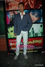 Irrfan Khan at Yeh Saali Zindagi music launch in Marimba Lounge on 13th Jan 2011 (8).JPG