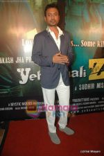 Irrfan Khan at Yeh Saali Zindagi music launch in Marimba Lounge on 13th Jan 2011 (9).JPG