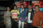 Irrfan Khan, Madhur Bhandarkar, Prakash Jha at Yeh Saali Zindagi music launch in Marimba Lounge on 13th Jan 2011 (2).JPG