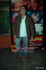 Kunal Ganjawala at Yeh Saali Zindagi music launch in Marimba Lounge on 13th Jan 2011 (28).JPG