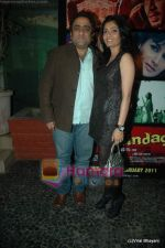 Kunal Ganjawala at Yeh Saali Zindagi music launch in Marimba Lounge on 13th Jan 2011 (4).JPG