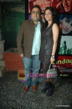Kunal Ganjawala at Yeh Saali Zindagi music launch in Marimba Lounge on 13th Jan 2011 (5).JPG