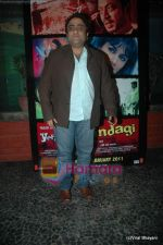 Kunal Ganjawala at Yeh Saali Zindagi music launch in Marimba Lounge on 13th Jan 2011 (7).JPG