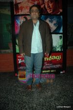 Kunal Ganjawala at Yeh Saali Zindagi music launch in Marimba Lounge on 13th Jan 2011 (8).JPG