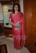 Kunika promote Mumbai Marathon in Trident on 13th Jan 2011 (19).JPG