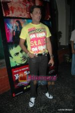 Madhur Bhandarkar at Yeh Saali Zindagi music launch in Marimba Lounge on 13th Jan 2011 (2).JPG
