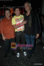 Madhur Bhandarkar, Sudhir Mishra at Yeh Saali Zindagi music launch in Marimba Lounge on 13th Jan 2011 (2).JPG