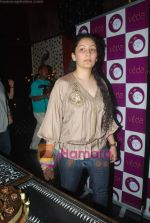 Manyata Dutt at Ashmit Patel_s birthday bash in Veda on 13th Jan 2011 (10).JPG